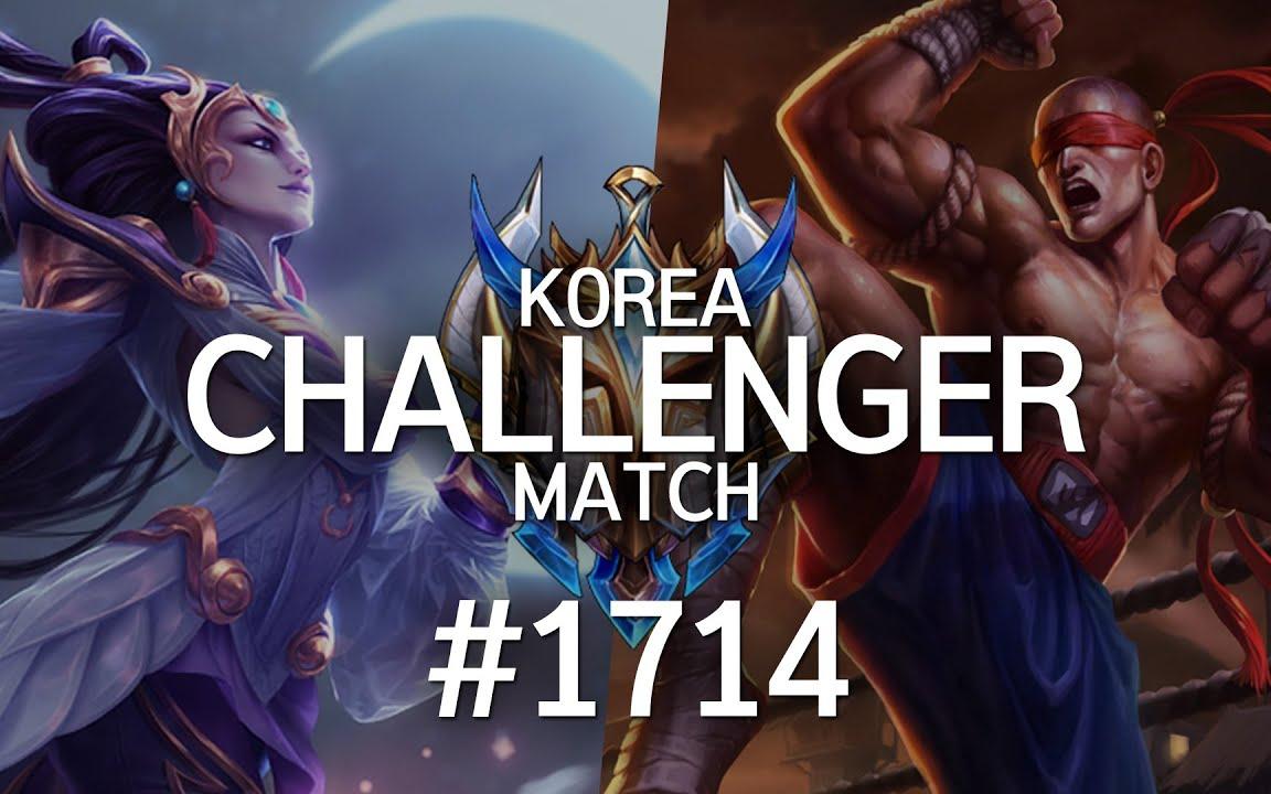 韩服最强王者菁英对决 #1714丨祝高考顺利呀!