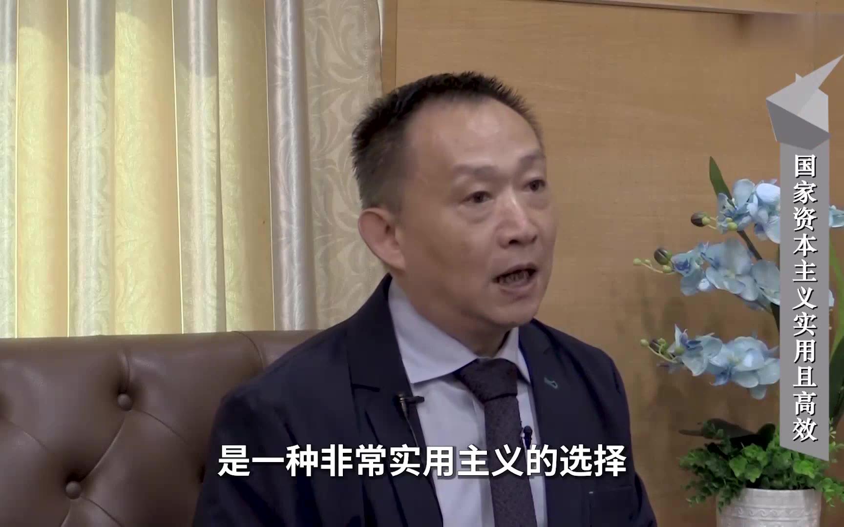 卢麒元:针对资产和资本利得的课税一旦开始,中国将进入到一个崭新的阶段【麒元视角-6】
