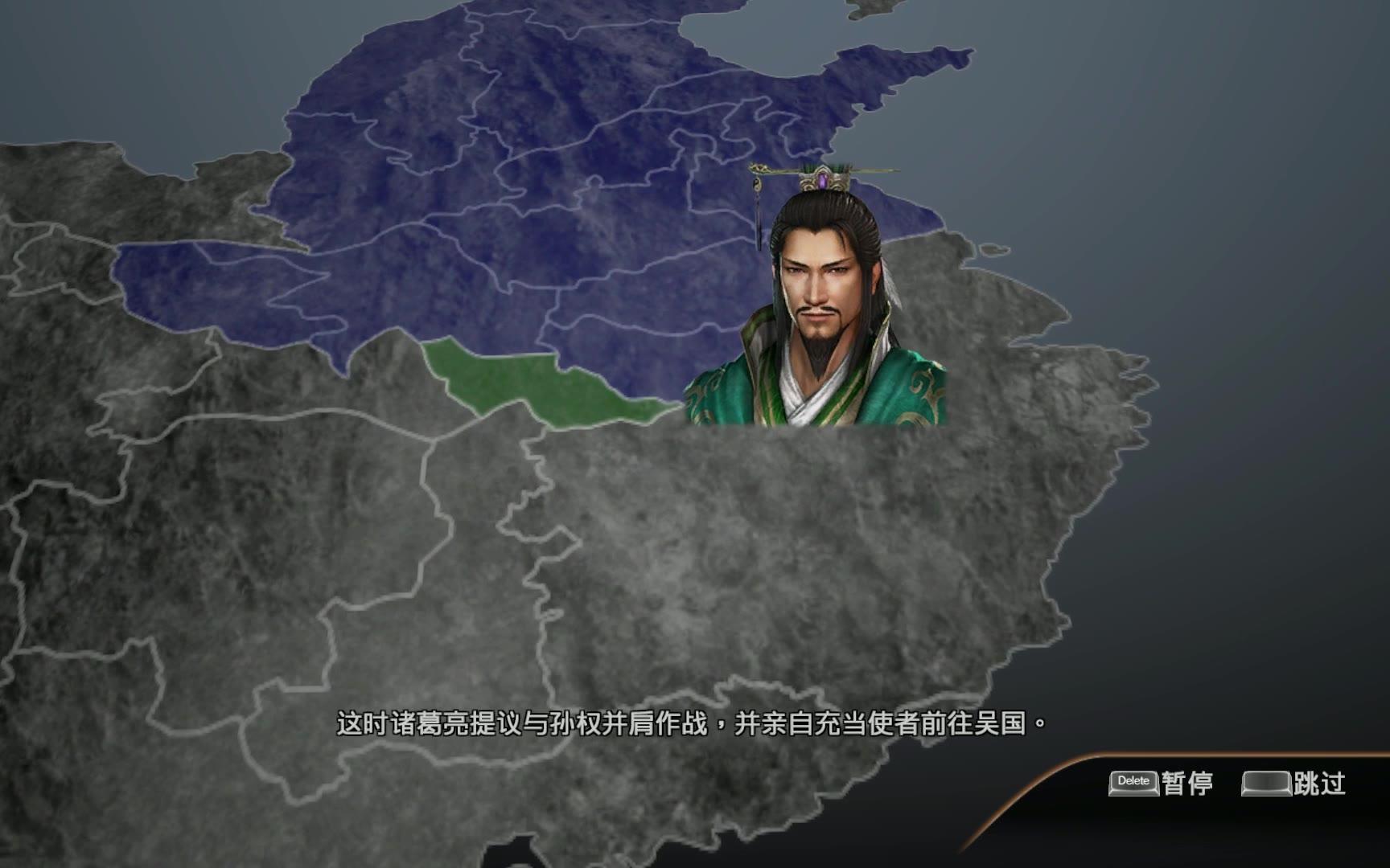【灵域游戏】真三國無双7 with 猛将伝——蜀传05:长坂之战