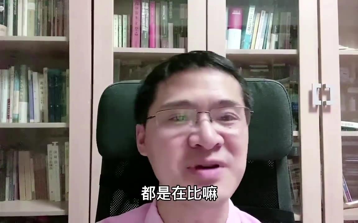 """罗翔老师谈""""内卷"""""""