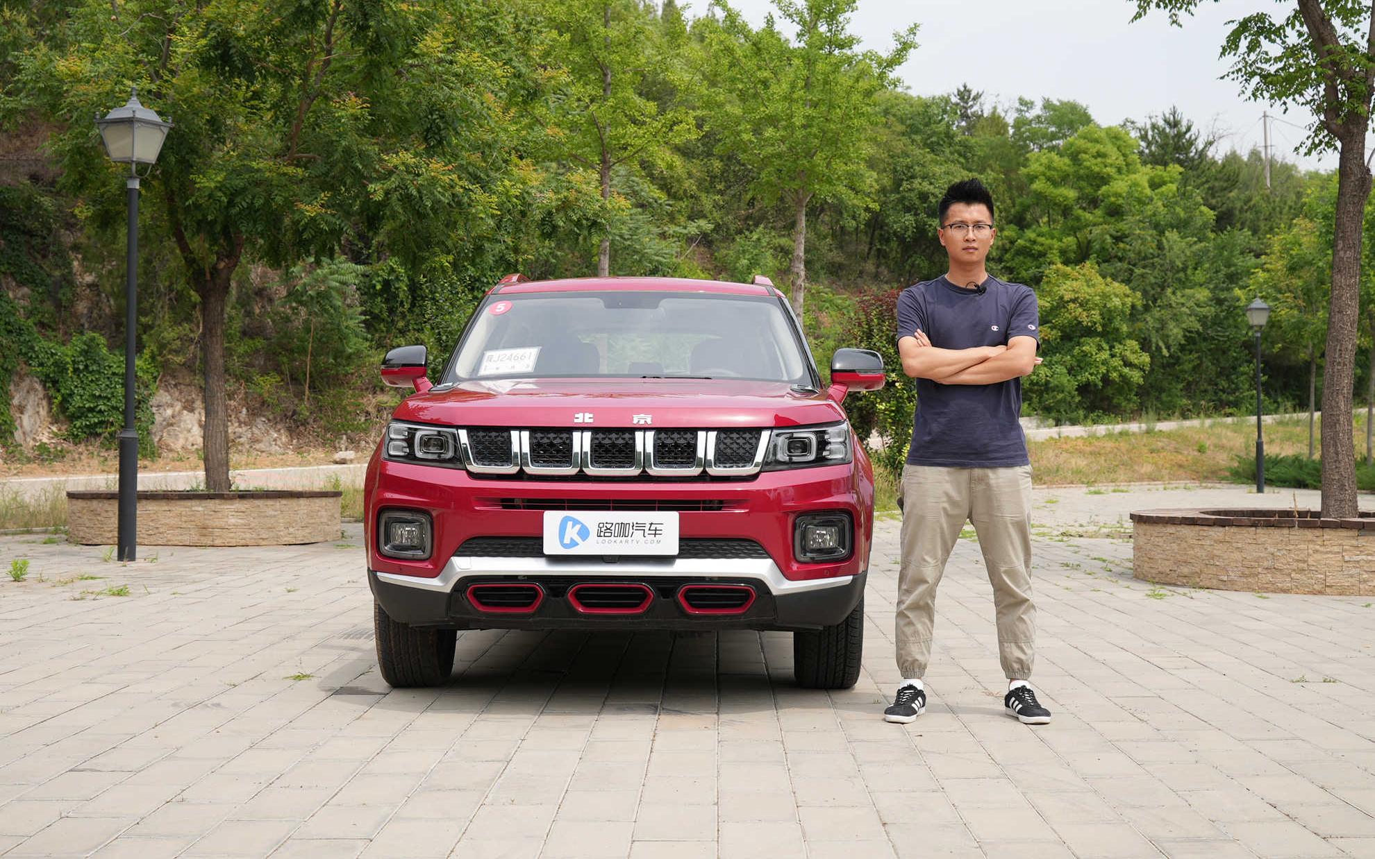 10万块就能买硬派城市SUV!北京BJ30适合家用吗?