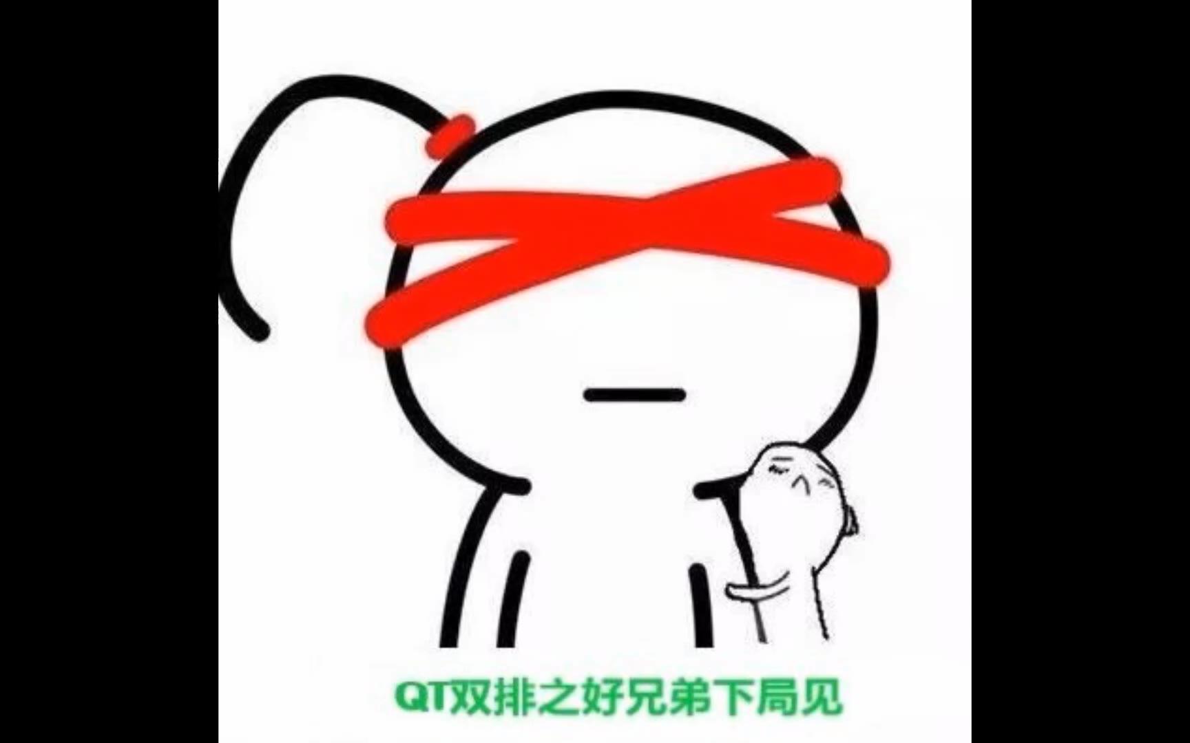 【QYQX直播切片】好兄弟下局见(重置版)