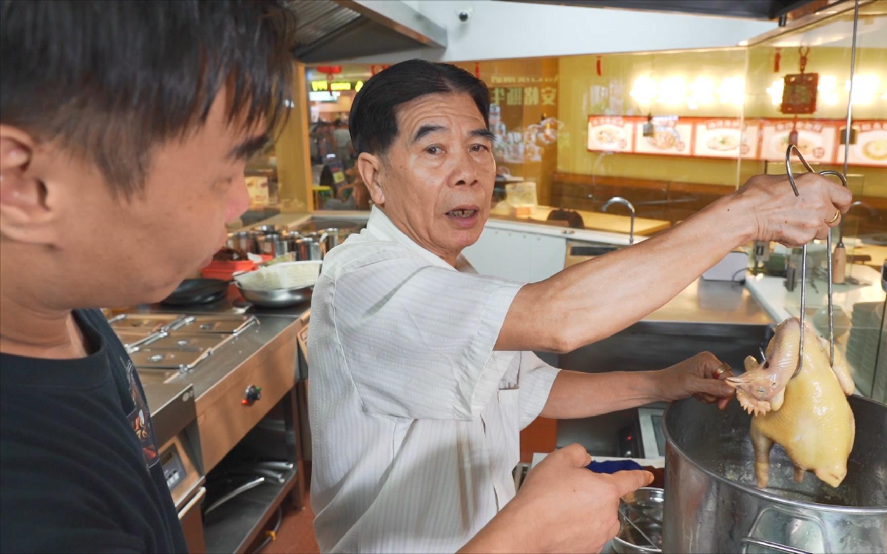 从业50余年的粤港澳名厨,现场还原失传的清平鸡做法!