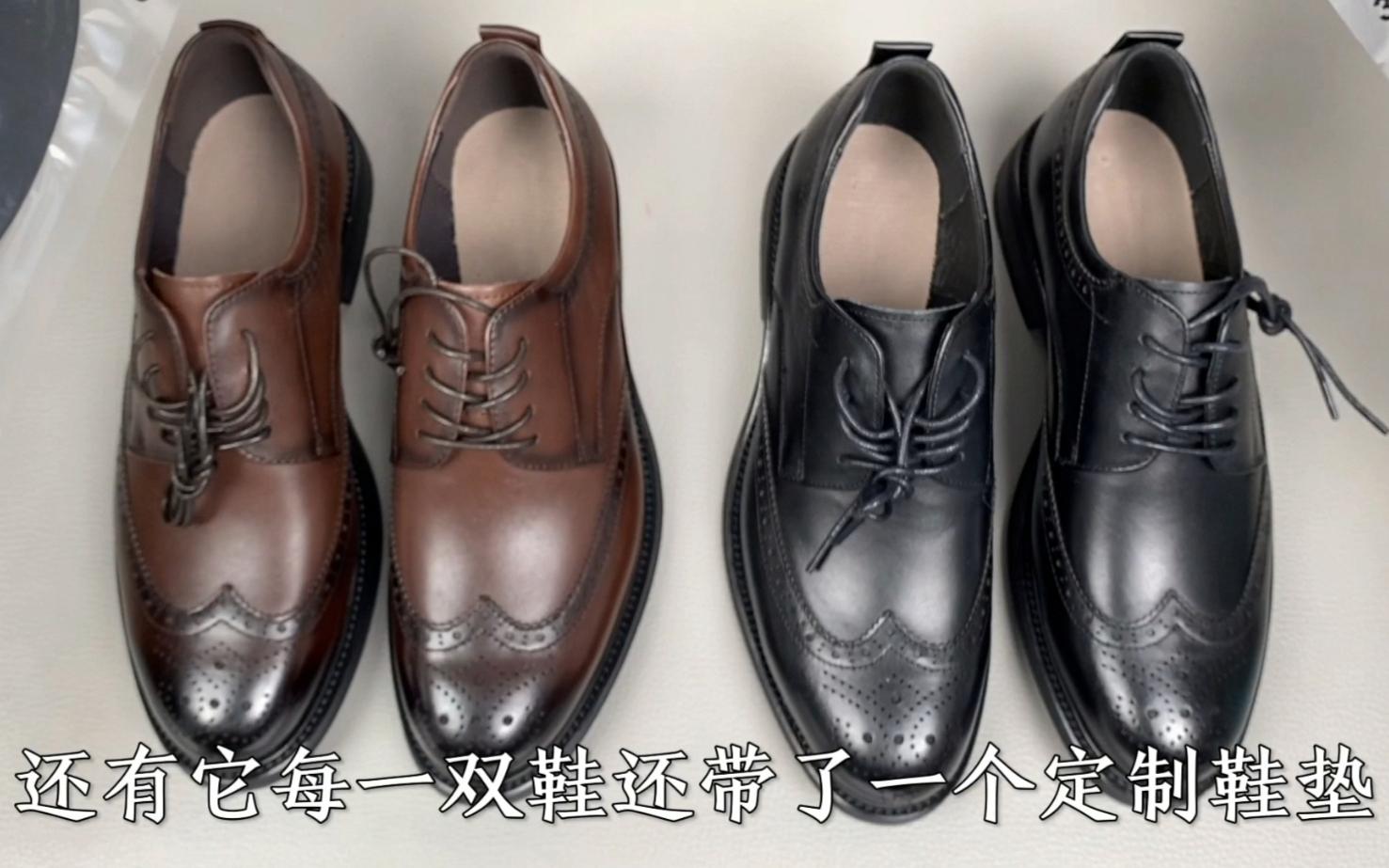 开箱499元小米AI皮鞋,3分钟,就可以拥有一双定制皮鞋,真假?
