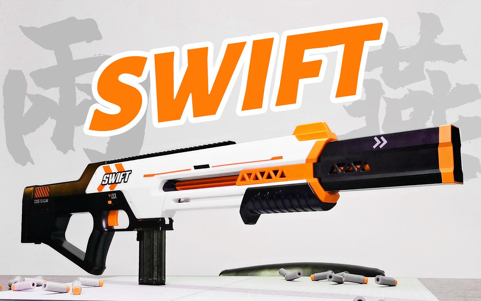 【志气NERF测评】雨燕SWIF - 工匠大师(上集) - 软弹发射器