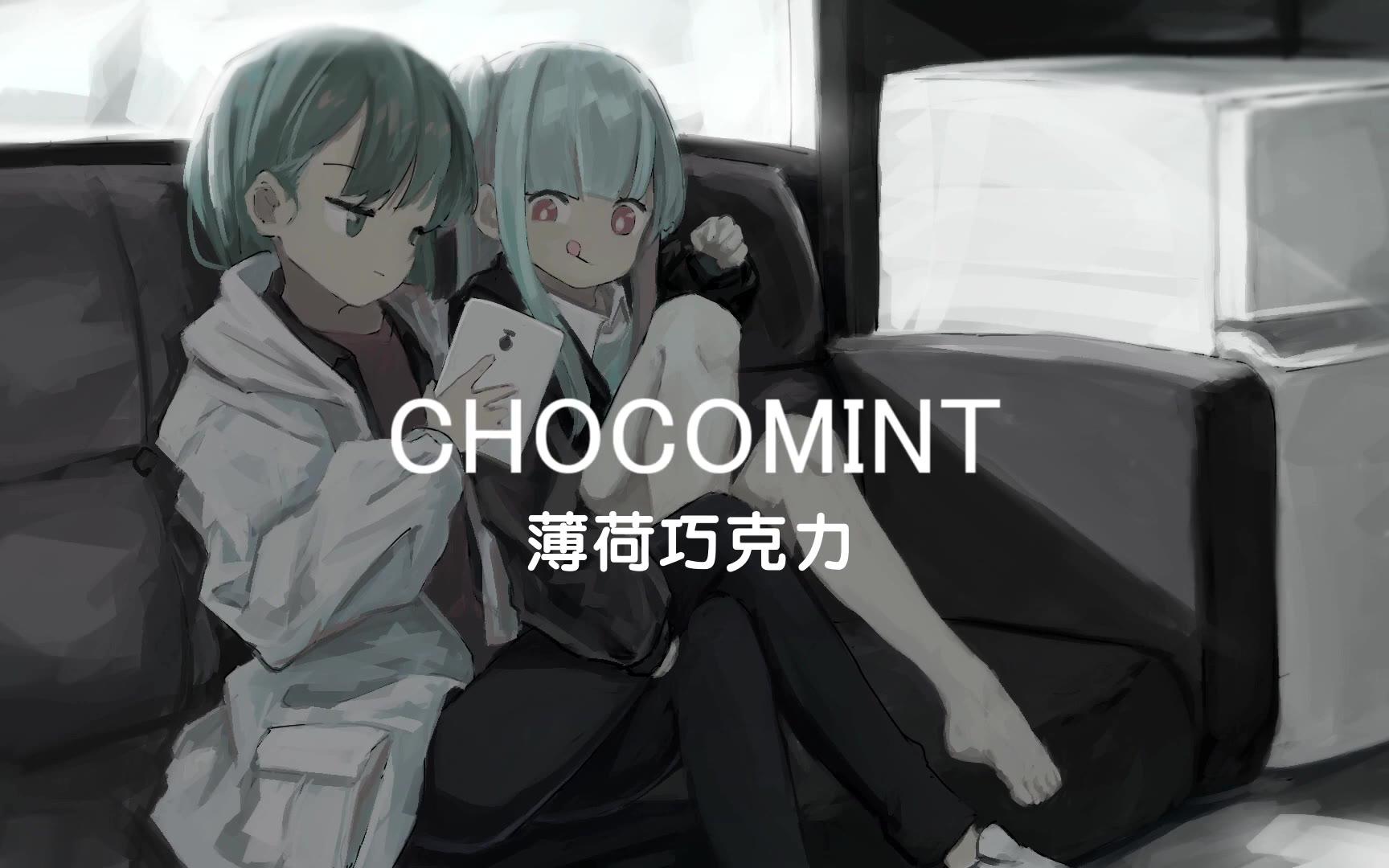 【初音ミク】CHOCOMINT(薄荷巧克力)【面包P】