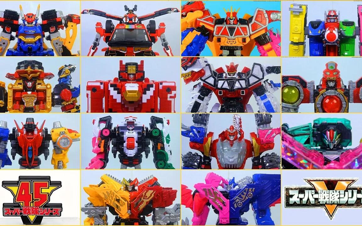 超级战队系列 2012-2021 1号机(请看标题)