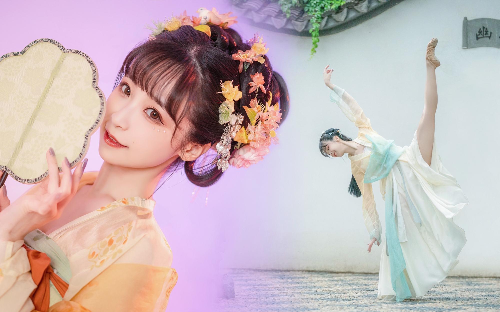 江 南 温 婉 妹 妹 ~ 就是这么柔美可人【红马 原创编舞】