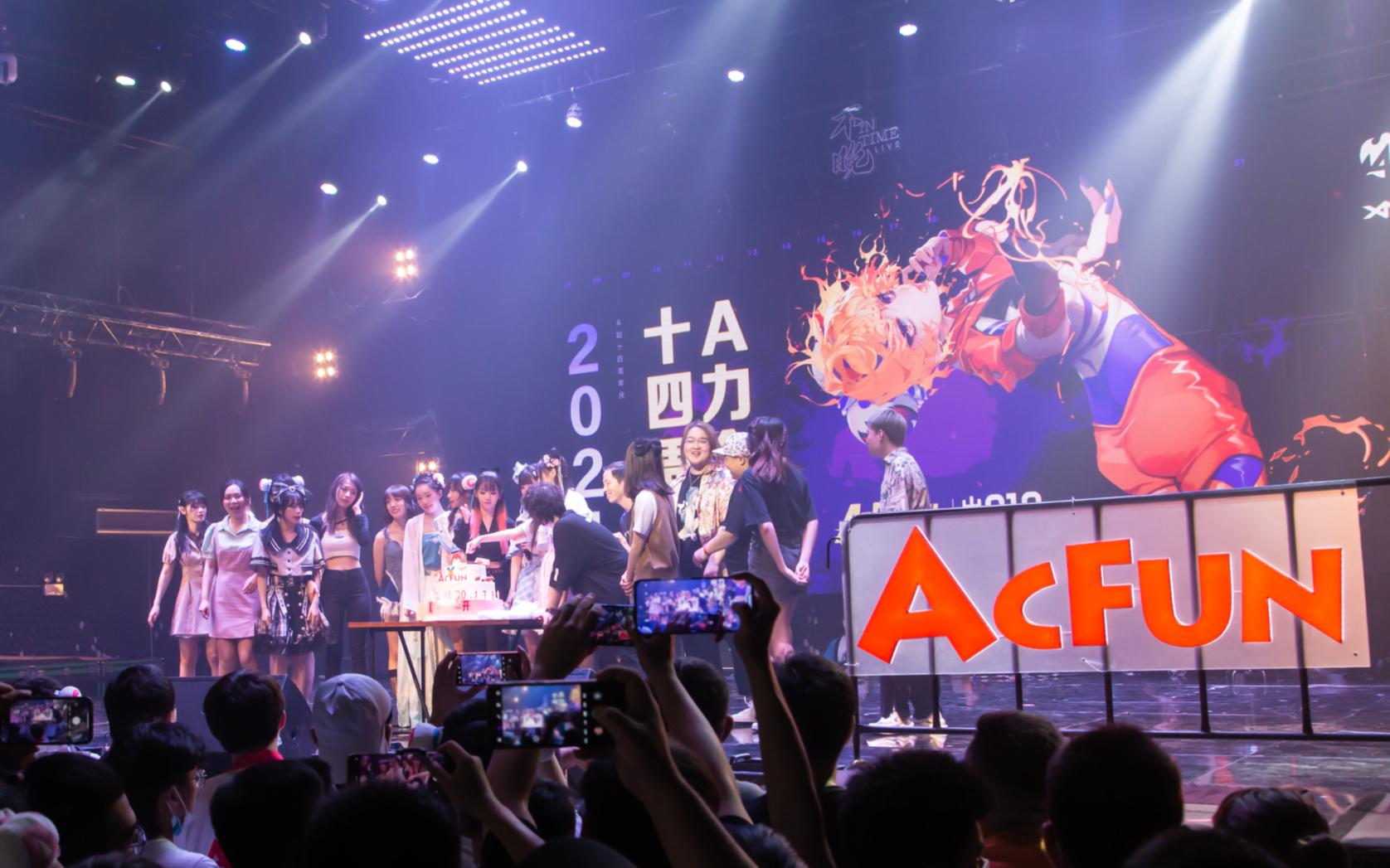 AFM2021武汉站【不完全记录】