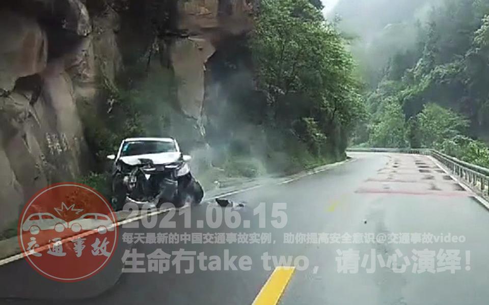 中国交通事故20210614:每天最新的车祸实例,助你提高安全意识