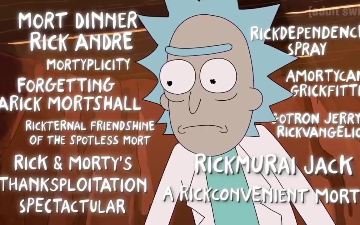《瑞克和莫蒂》公布第五季每集名称(全10集)