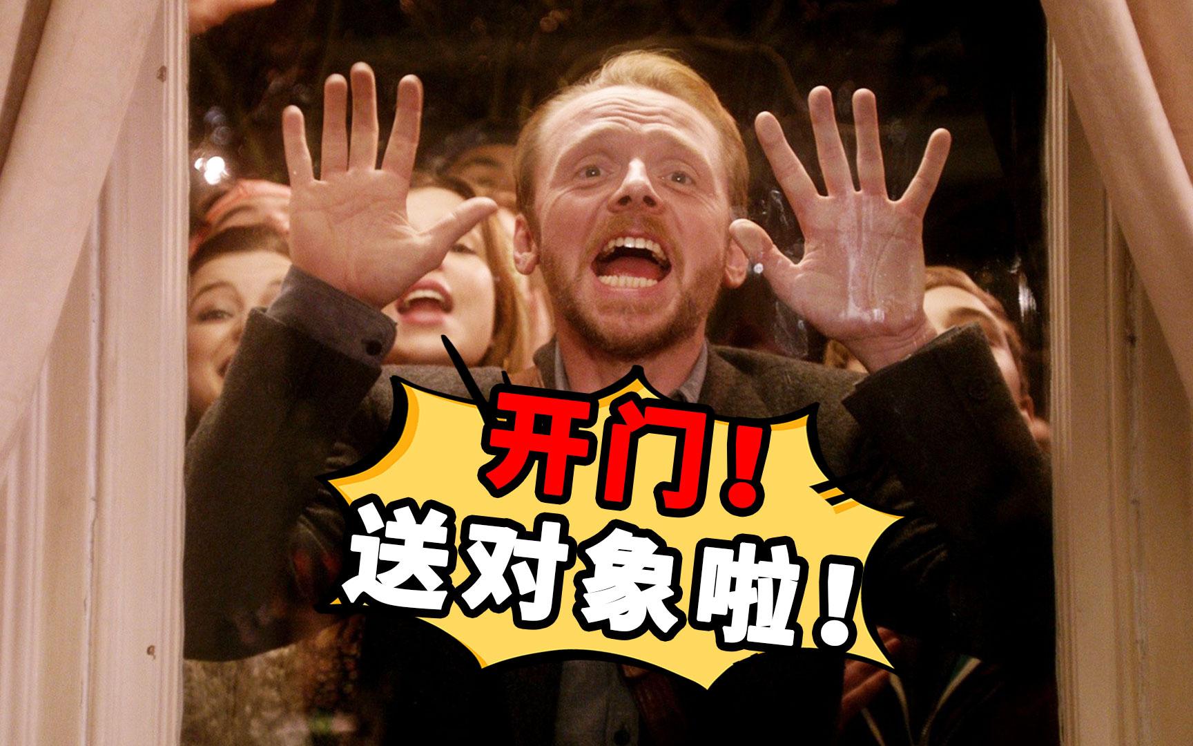 【森崎电影院】震惊!参加周年庆竟然可以脱单?【A力全开】