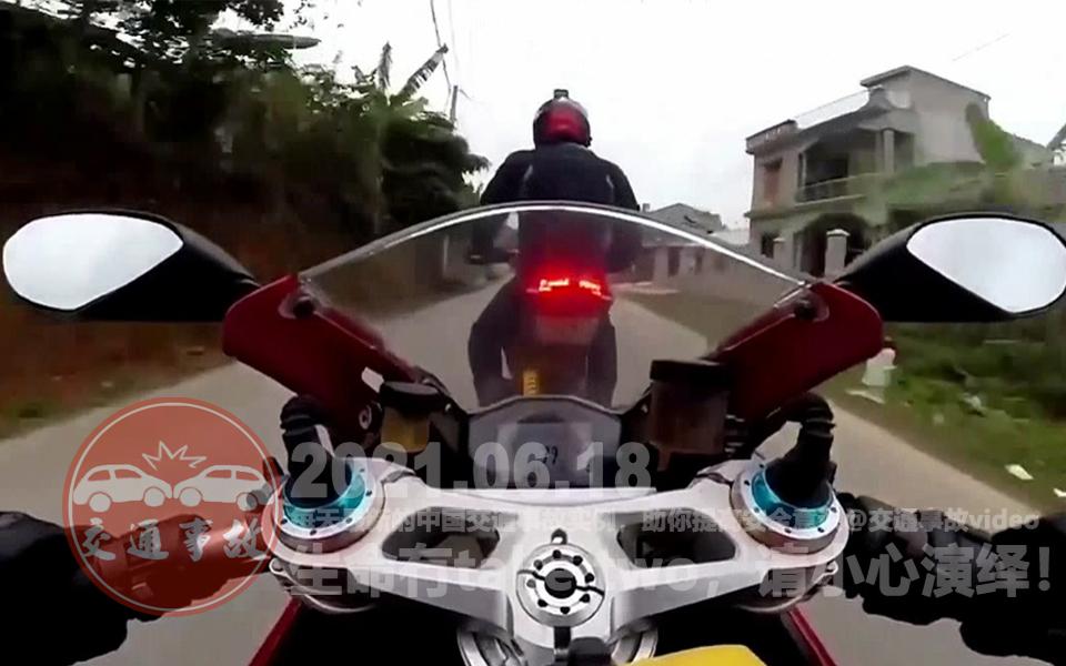 中国交通事故20210618:每天最新的车祸实例,助你提高安全意识