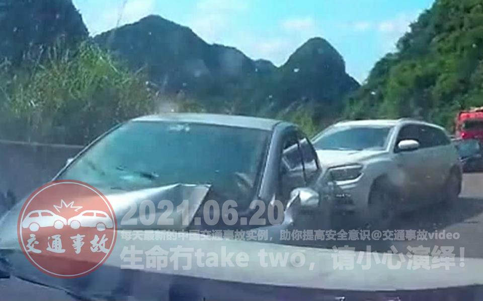 中国交通事故20210620:每天最新的车祸实例,助你提高安全意识