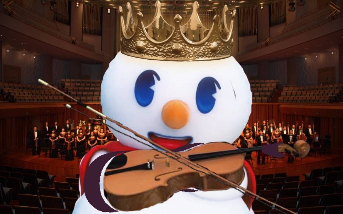 花15分钟把蜜雪冰城变成上流管弦乐