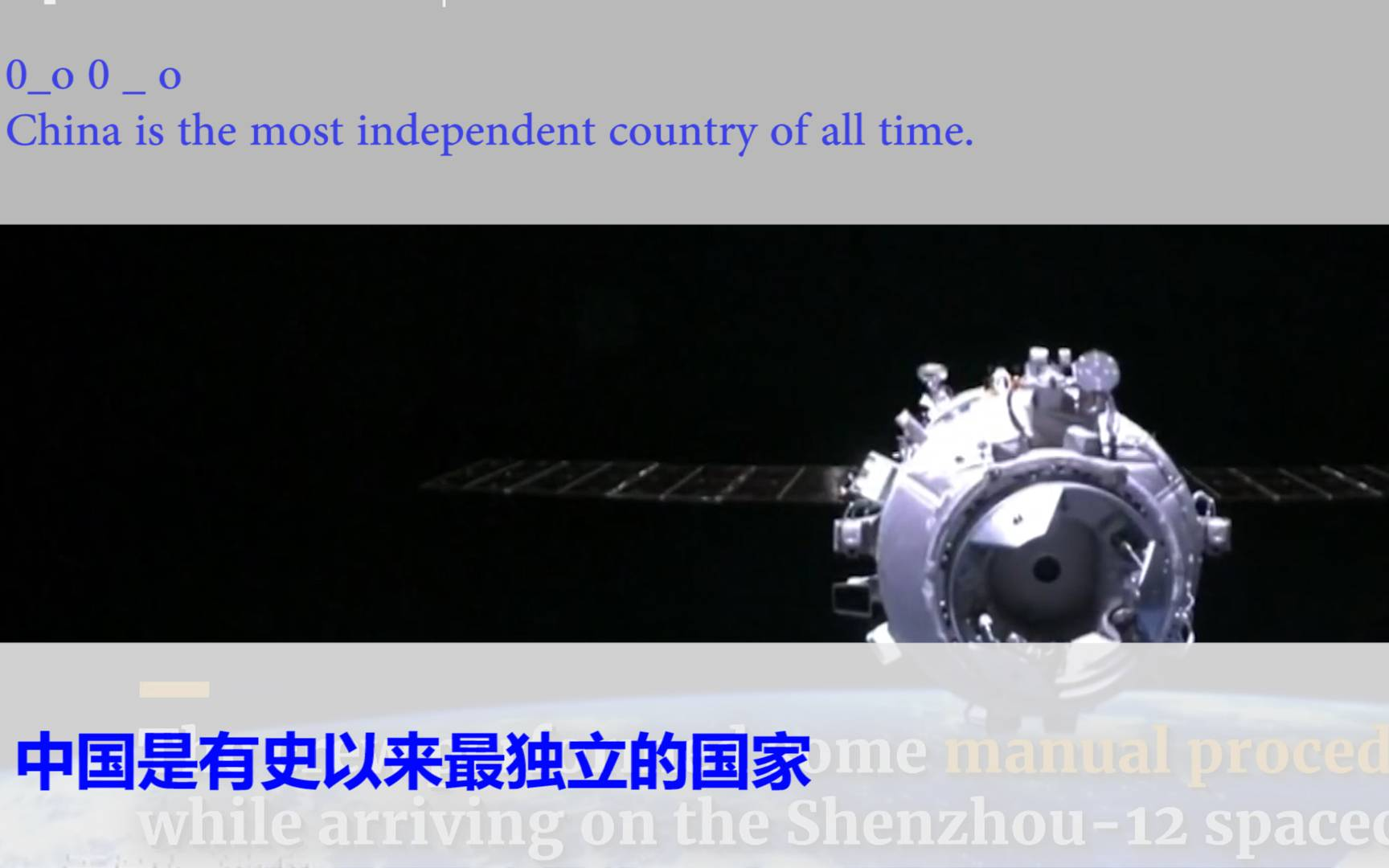 外国网友热评:我简直不敢相信,中国人真的做到了