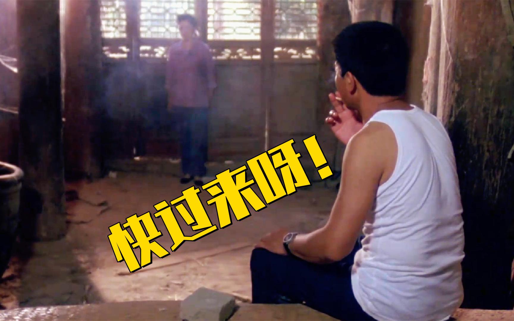 《女皇陵下的风流娘们》:30年前的国产片,那时候的导演真敢拍
