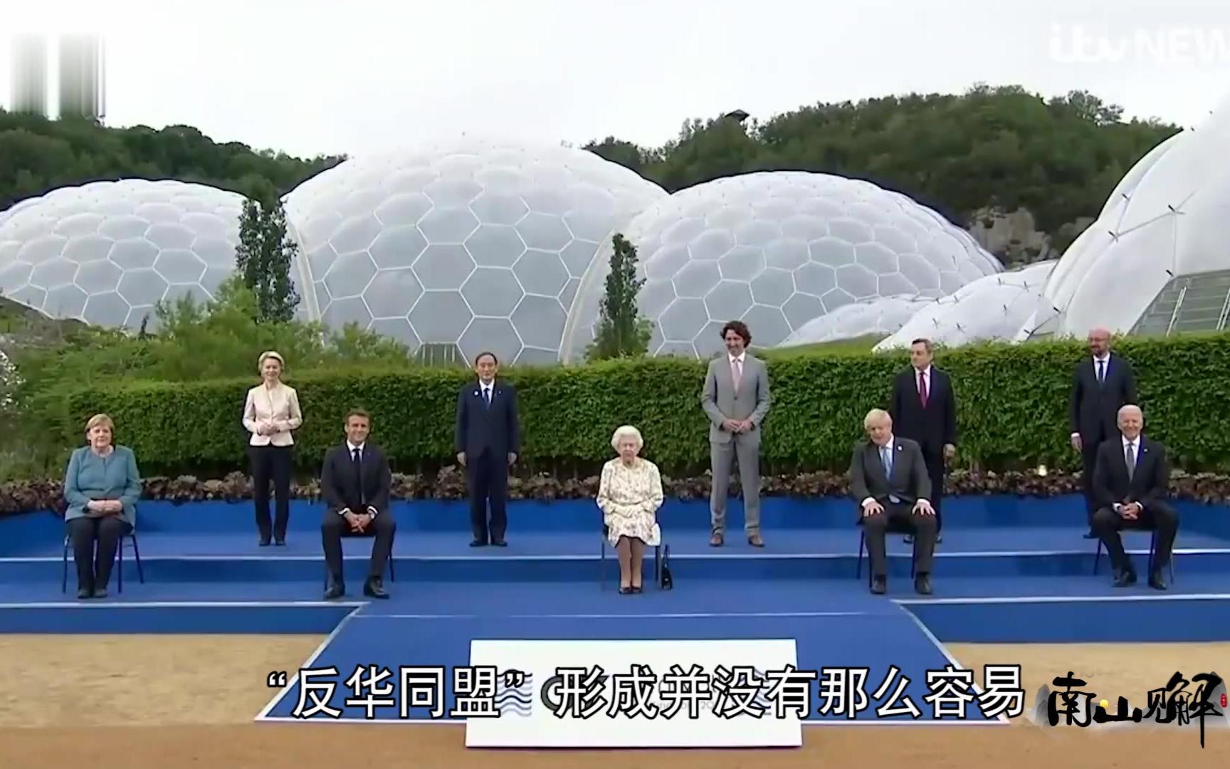 宁南山:我对比了中国与G7的工业实力,才明白拜登为什么着急反华