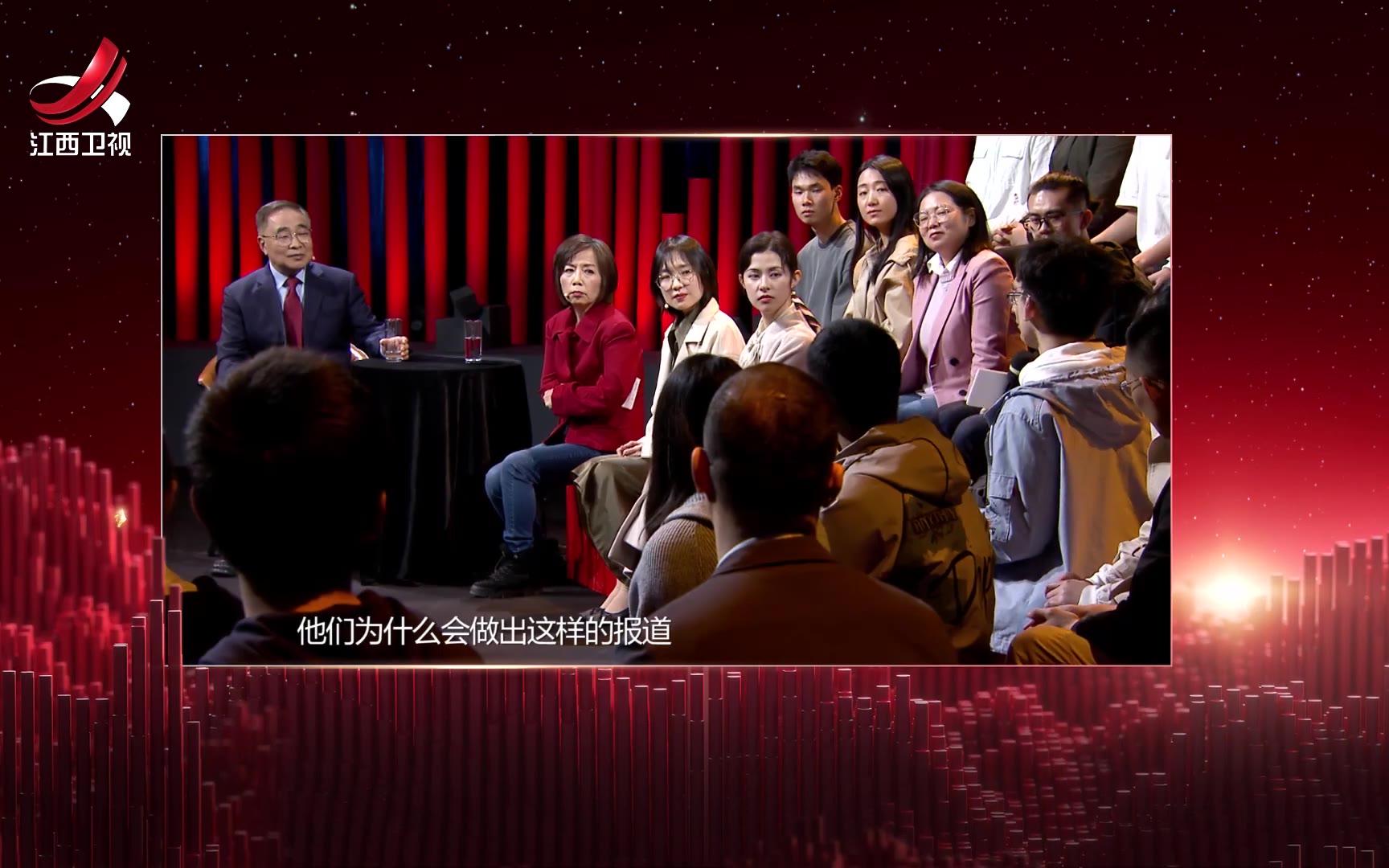 张伯礼:台湾用了大陆的疫苗,台湾还怎么骂大陆呢!【预告·中国大思政·09】