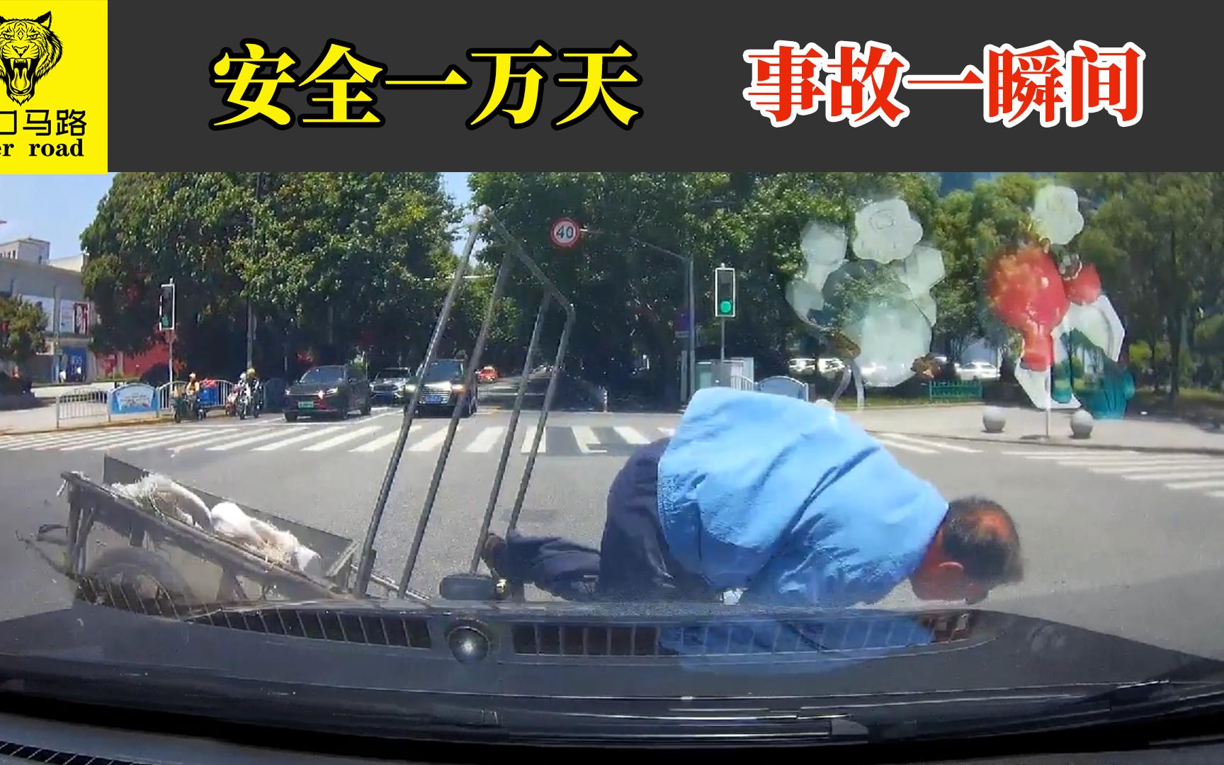 2021交通事故(88):安全一万天,事故一瞬间