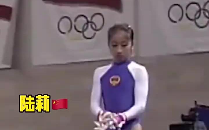 中国奥运史最惊喜的一块金牌!湖南妹子陆莉替补受伤队友出战,竟满分夺金