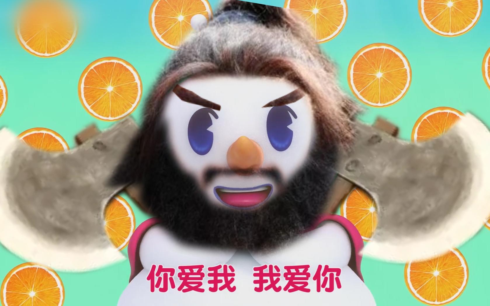 【独家·美饿评分5.1】蜜雪冰城(梁山店)
