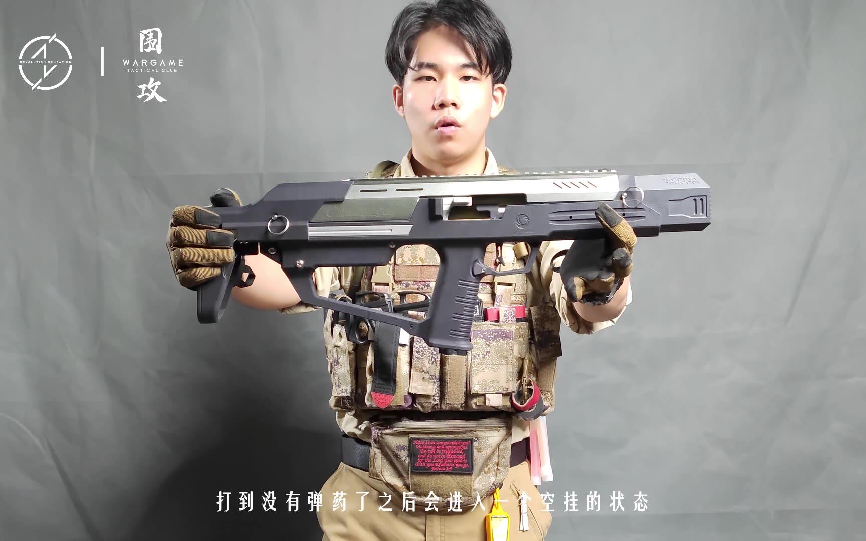【测评】NERF新品,北青MK3(CNC限量版)测试