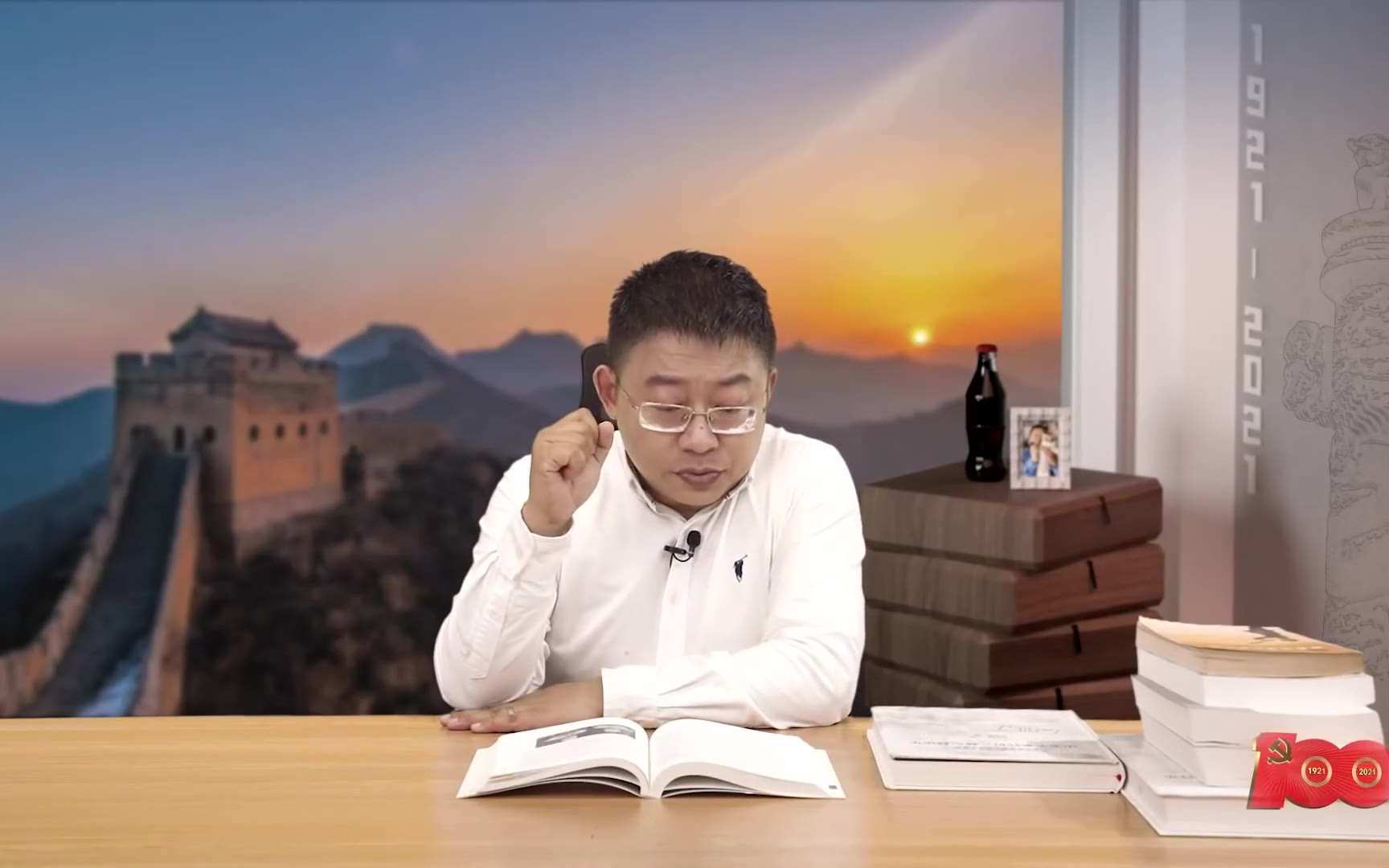 旭日东升:赫尔利使华 精明又无知的政客 最糟糕的调停者 【04】