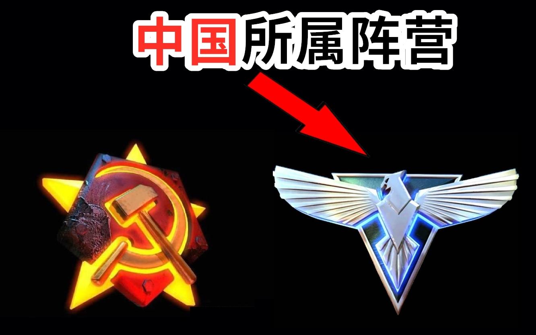 玩了14年才知道,原来《红警2》中国和美国是同一阵营