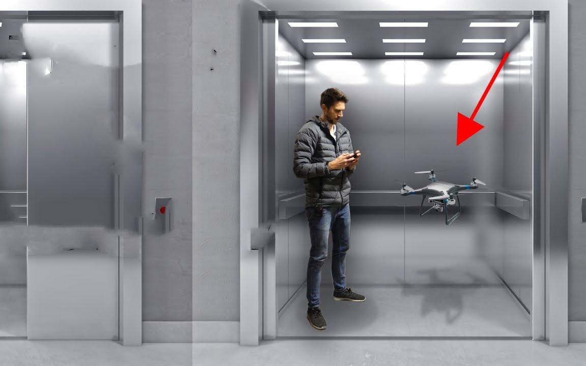 无人机悬浮在电梯中,当电梯移动时,会随着移动还是停留原地?