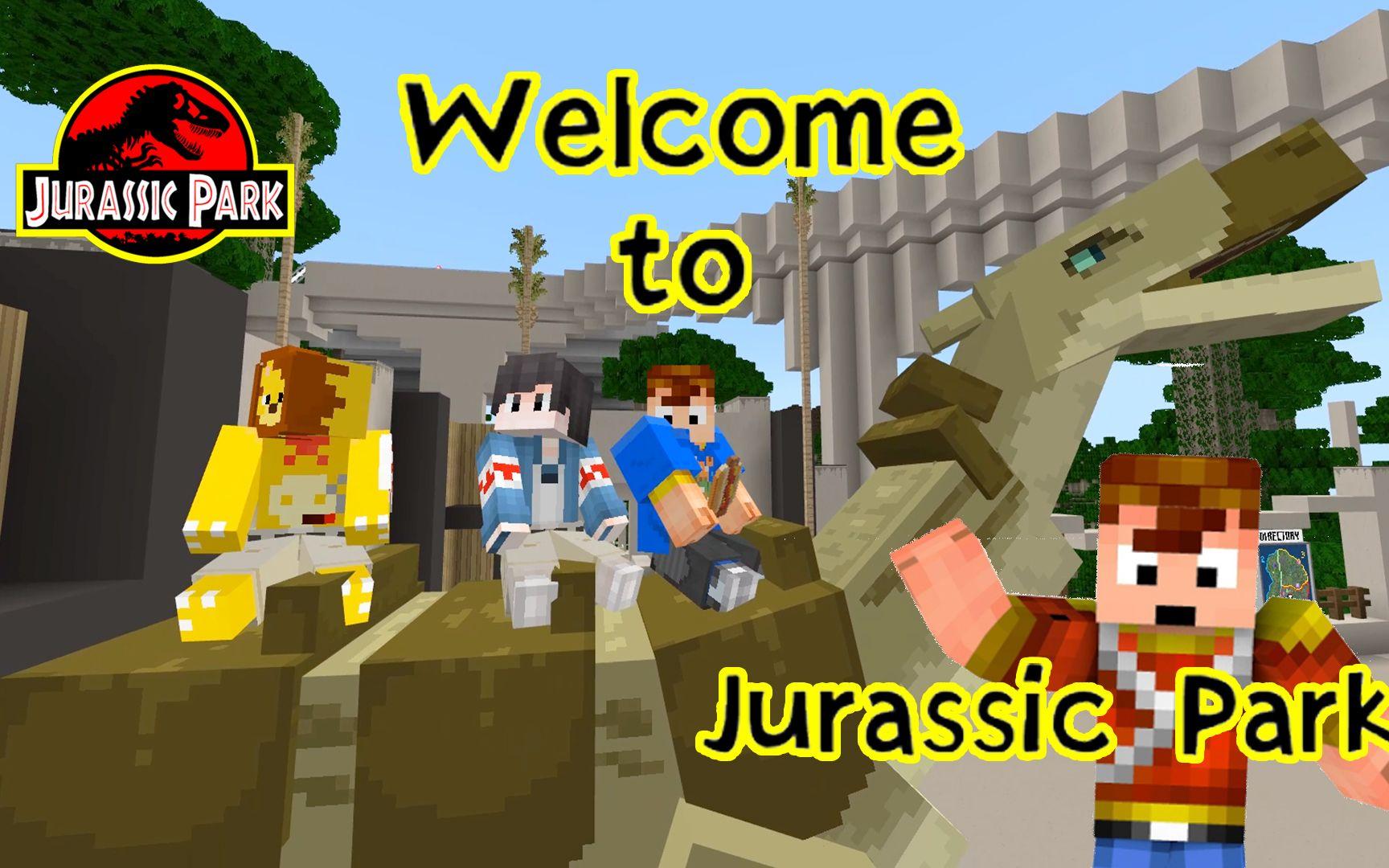 【天骐】我的世界侏罗纪公园11 骑上大恐龙