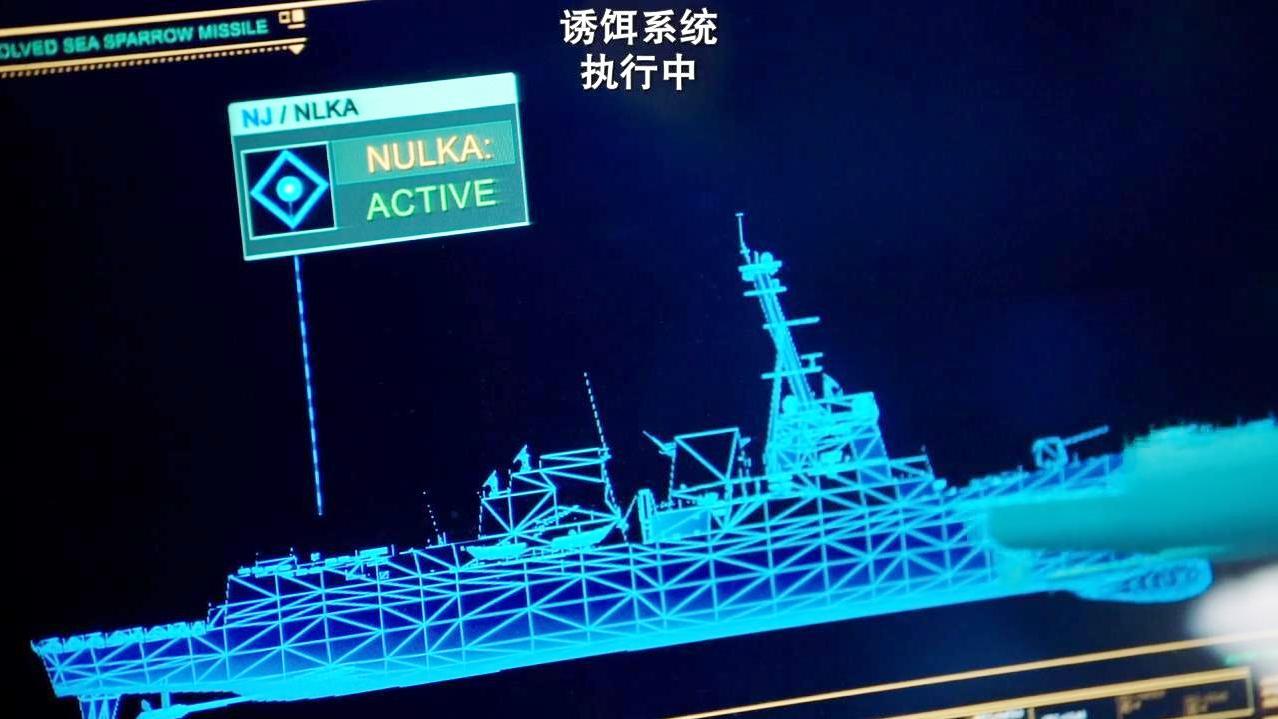 顶级海战猛片, 美军驱逐舰执行反导诱饵系统, 惊险躲过导弹袭击