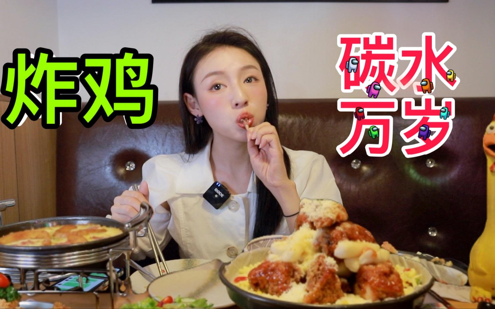 看剧必备的韩式炸鸡店被我找到了! 雪花芝士炸鸡配超级拉丝的披萨好满足~~~