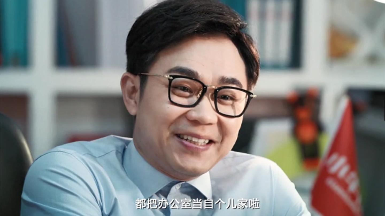 爆笑加班: 王炸加班竟把死神熬白头, 大鹏加班带老婆把办公室当家
