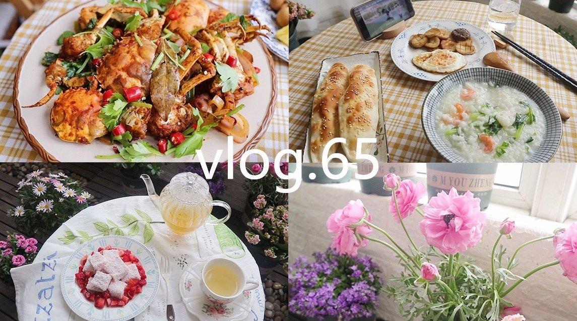日常生活vlog.65 一人食...