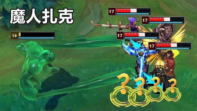 35000场的王者扎克, 游戏后期 你用剑姬也不一定能打赢他!