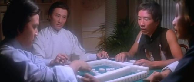 千王: 4个老千打麻将, 光看洗牌就眼花缭乱, 不料手里的牌更厉害