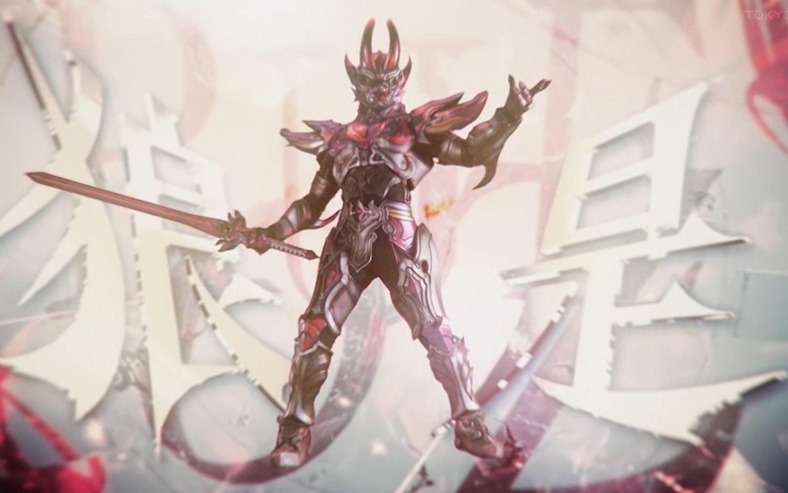 【蓝光1080p】牙狼全骑士全形态变身合集