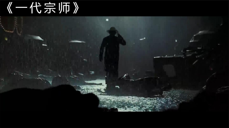 一代宗师: 导演让梁朝伟随意发挥, 不料让他封神, 直接斩获影帝!