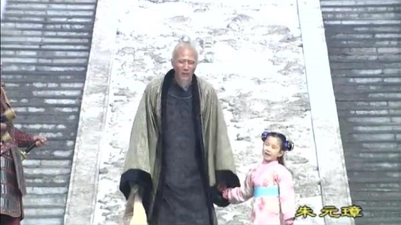 朱元璋: 朱元璋害怕青儿殉葬, 亲自护送她出宫, 是老朱仅剩的仁慈