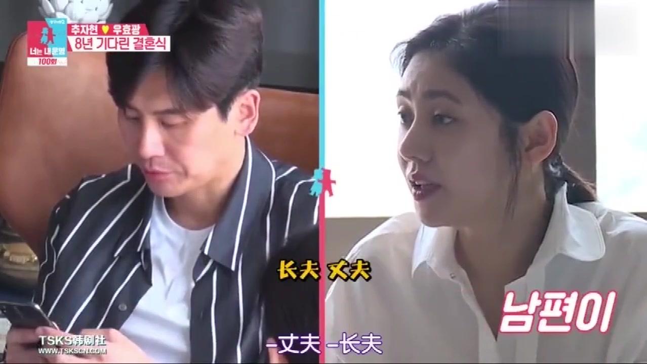 韩国明星生完孩子怕失去中国丈夫的宠爱, 拼命给他洗脑, 笑死我了