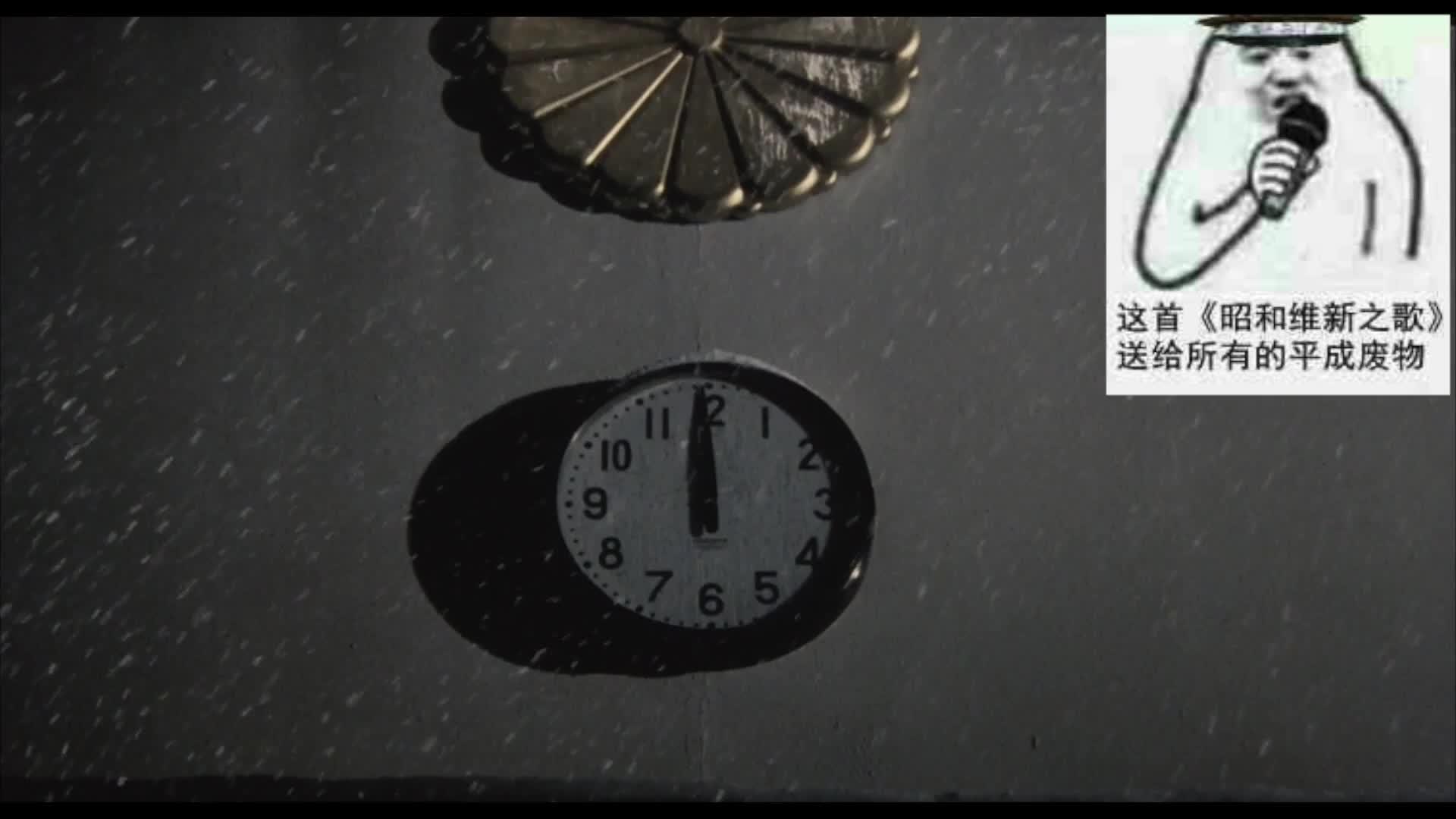 《二二六》: 那一夜东京漫天的大雪 气氛突然昭和了起来