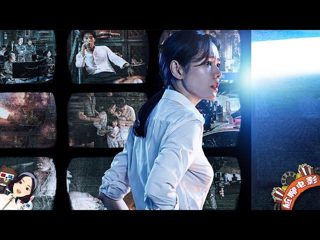 """""""百无禁忌""""的韩国电影!夫妻被抢劫犯残忍杀害!政府高层染指黑色交易!这当中又有什么样的联系? 尬聊电影解说/几分钟看电影"""