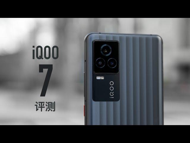 iqoo 7 评测: 骁龙 888 跑原神极限画质能压住温度吗?