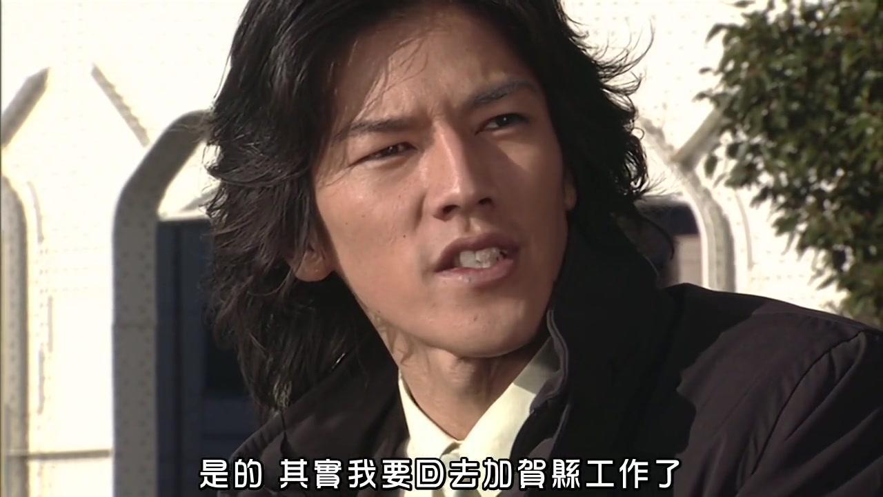 假面骑士agito-50
