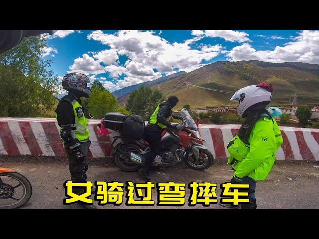 女骑摩旅西藏,过弯摔车,差点掉下山!一定要慢