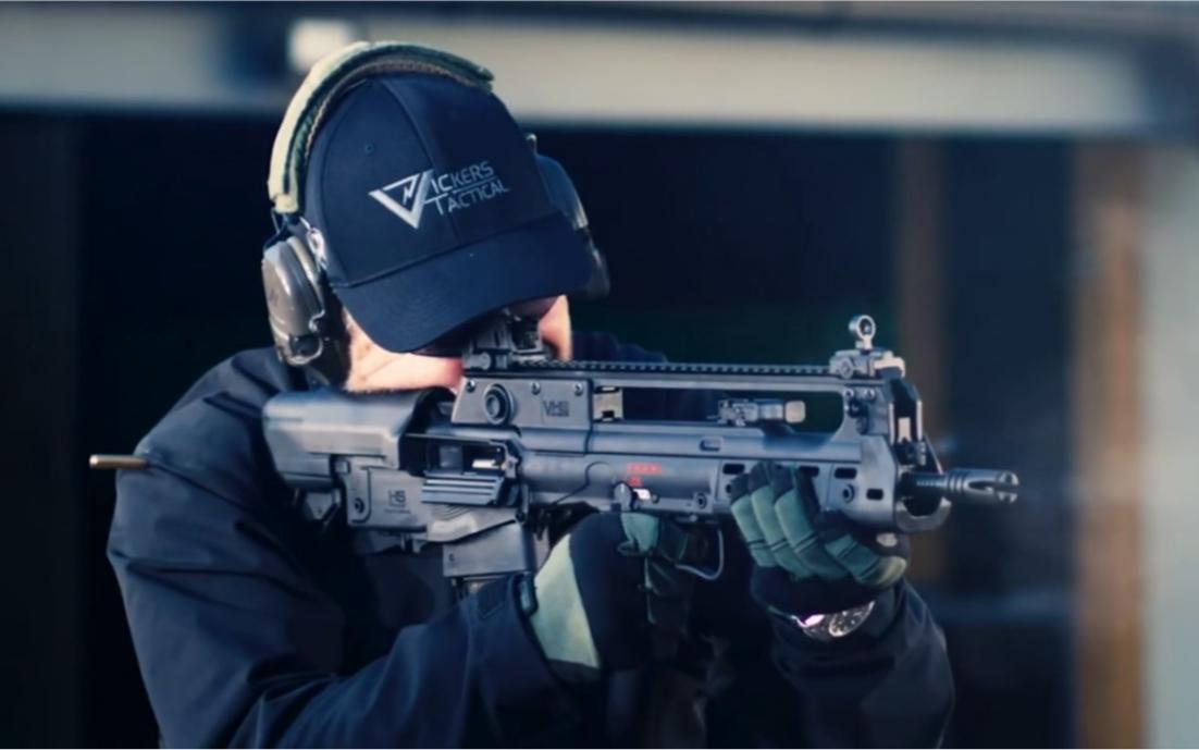 【枪械】克罗地亚VHS2型无托突击步枪, 酷似95式步枪!