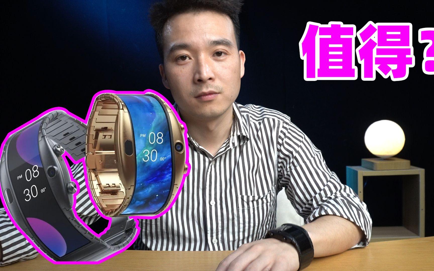 598买到一千八的智能手表, 还能刷视频玩游戏, 这波值吗? 努比亚手表