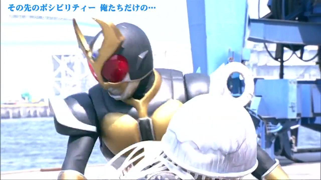 假面骑士agito-18