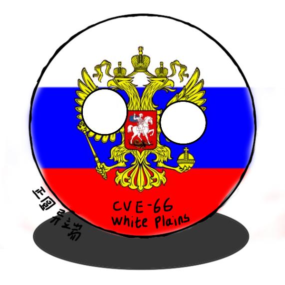 苏维埃社会主义共和国联盟CCCP